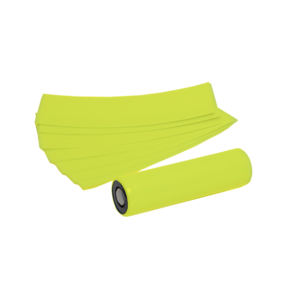 Smršťovací folie pro baterie 18650 (Žlutá) (5ks)