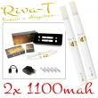 [!Doprodej] - Elektronická cigareta: Riva-T (2x 1100mAh) (Bílá)