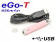 [!Doprodej] - Baterie Joyetech eGo-T / USB passthrough (650mAh)