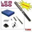 [!Doprodej] - Elektronická cigareta: LEA 800 (650mAh) - TANK (Gr