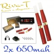 [!Doprodej] - Elektronická cigareta: Riva-T (2x 650mAh) (Vínová)