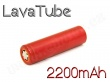 [!Doprodej] - Baterie 18650 pro elektronickou cigaretu / grip (2200mAh)