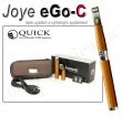 Elektronická cigareta JoyeTech eGo C copper, 1ks