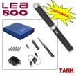 [!Doprodej] - Elektronická cigareta: LEA 800 (650mAh) - TANK (Če